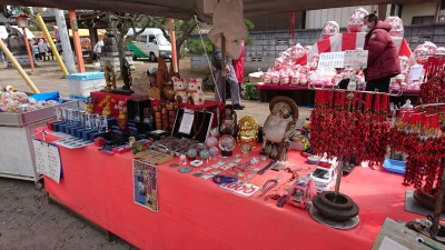 Lucky charm vendor