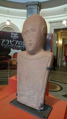Ancient human figure carved in stone