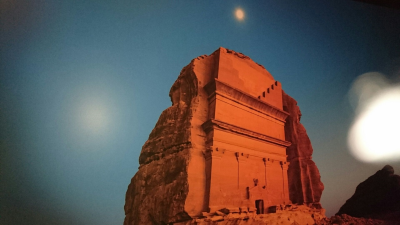 Here and there on the exhibition walls are photos of Saudi Arabia`s histoircal and archaeological sites - making  us hope that some day we might reallly be able to visit the country as tourists!