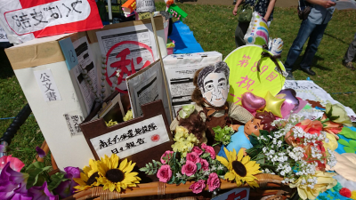 May first 2018 was unseasonably hot - but Tsukuba`s May Day demonstrators still came out in full force, many bringing clever posters and other works offering political commentary: This is a baby carriage for Prime Minister Abe , filled with all his mischivious scandals!
